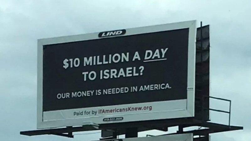 نصب بیلبوردی در اوهایو در اعتراض به کمک آمریکا به اسرائیل