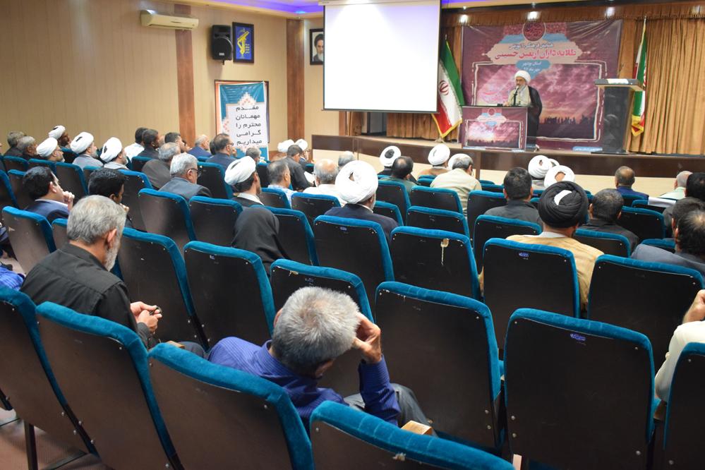 همایش فرهنگی آموزشی طلایه داران اربعین حسینی استان بوشهر