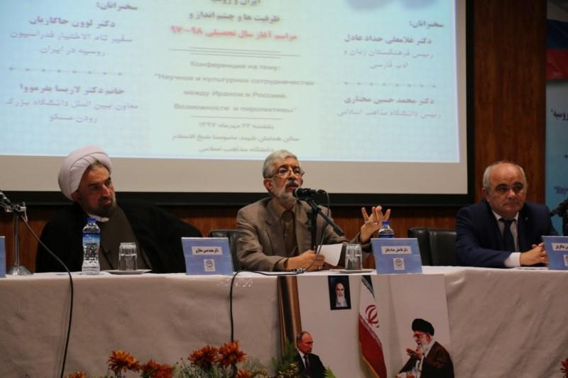 دکتر حداد عادل در  همایش همکاریهای علمی و فرهنگی ایران و روسیه