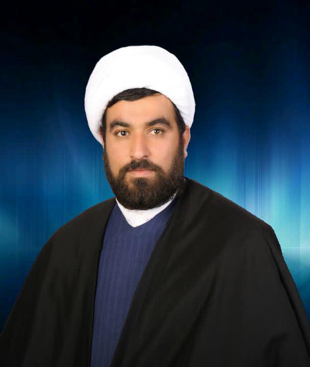 حجه الاسلام جهانگیری