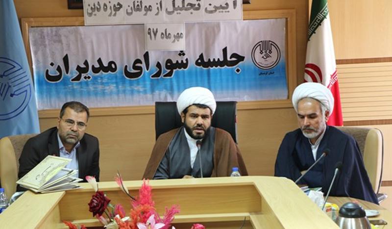 تجلیل از مولفان حوزه دین در استان کردستان