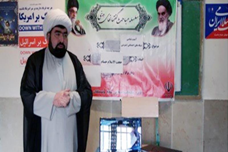 حجت الاسلام یحیی حسام