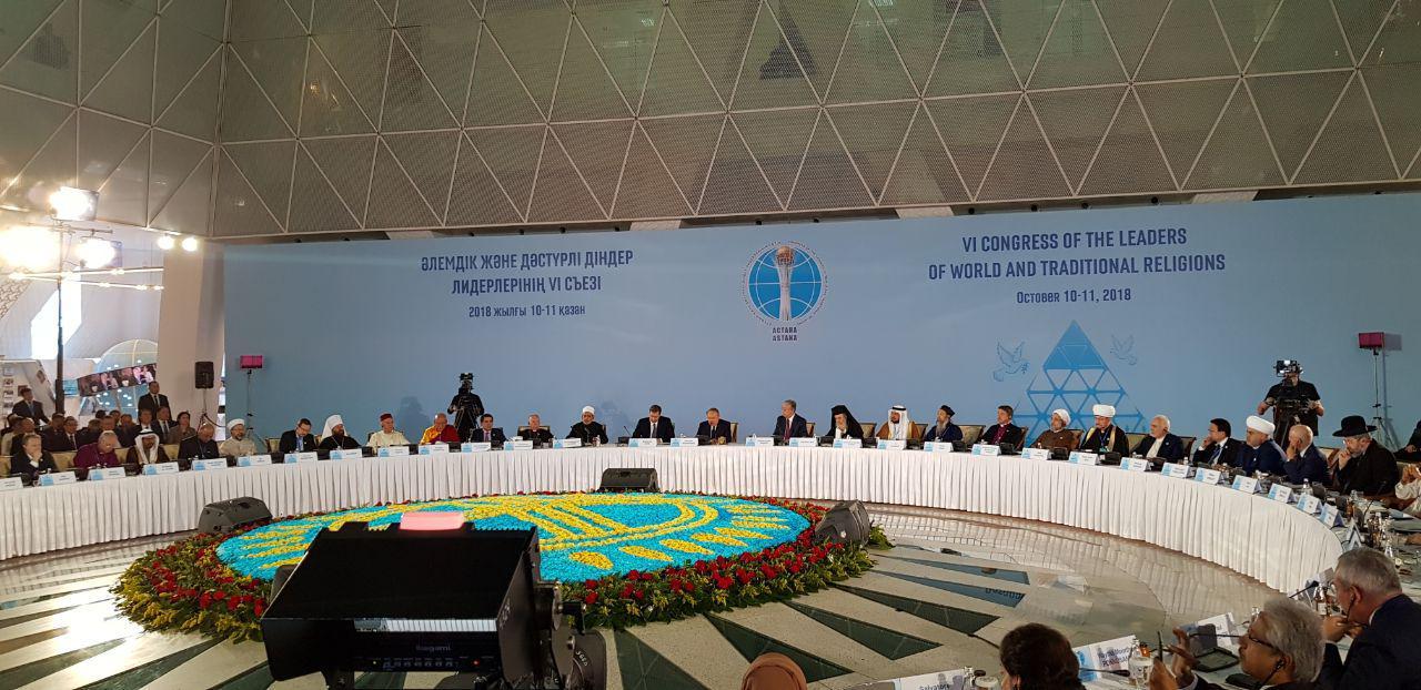 آیت الله اراکی در اجلاس رهبران ادیان در قزاقستان