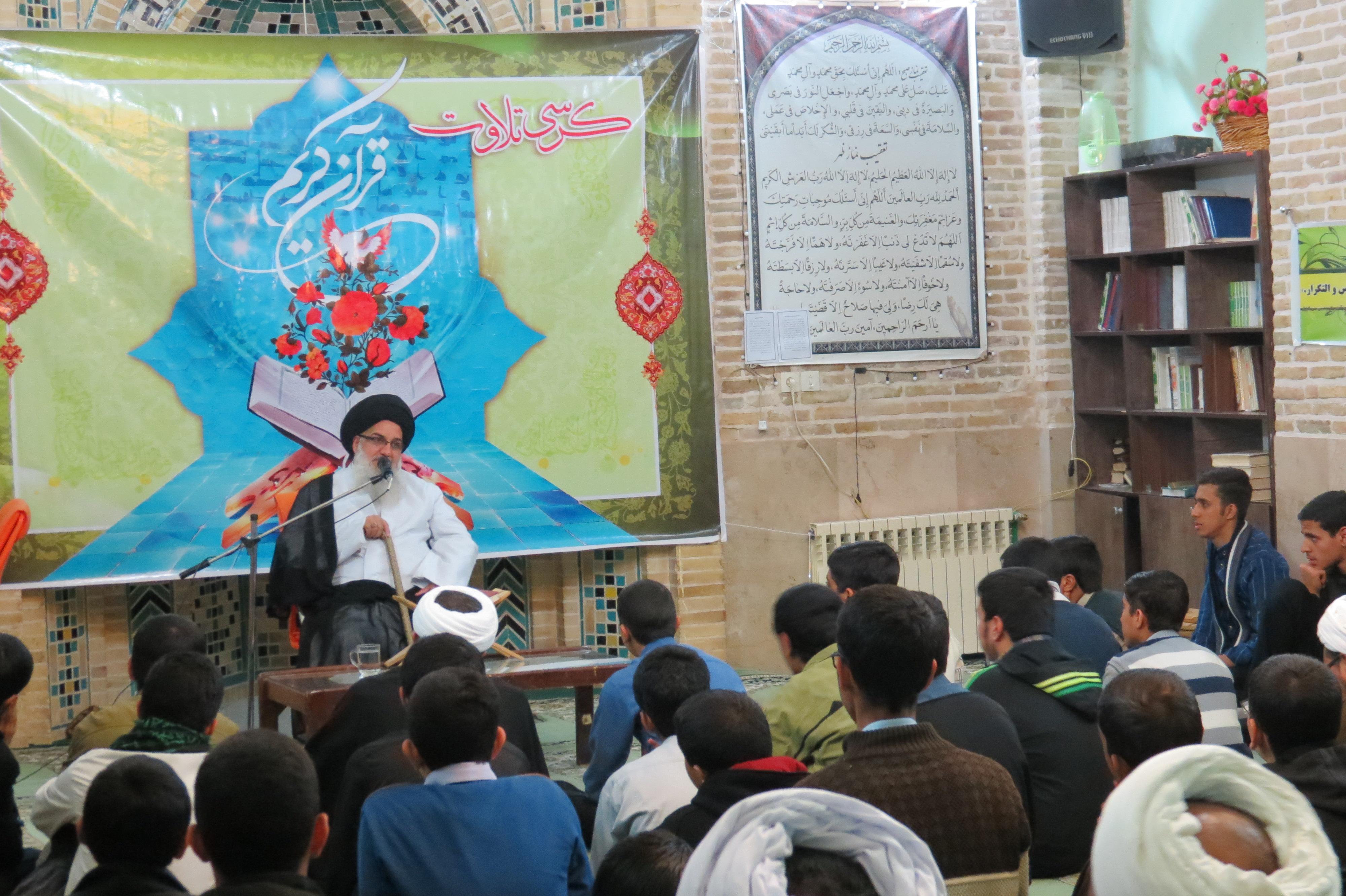 مراسم کرسی تلاوت در مدرسه محمودیه کرمان