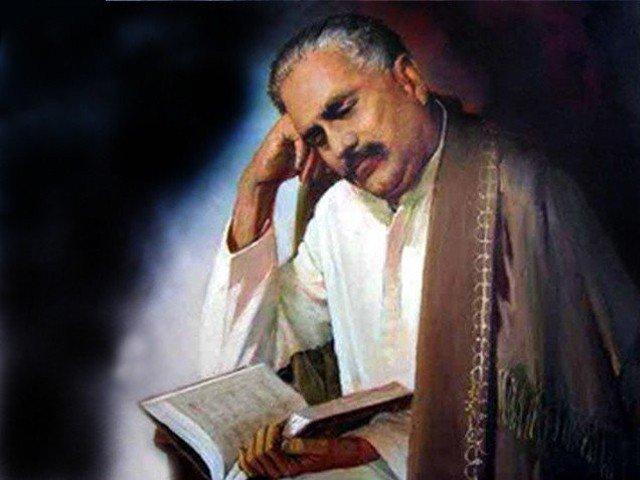 علامه اقبال لاهوری