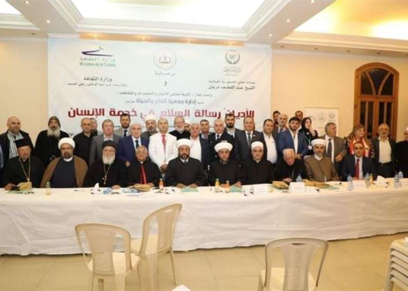 """همایش """"ادیان پیامی صلح آمیز در خدمت انسان"""" در لبنان برگزار شد"""
