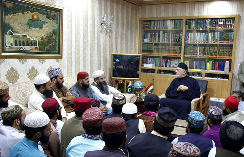 رئیس منهاج القرآن پاکستان