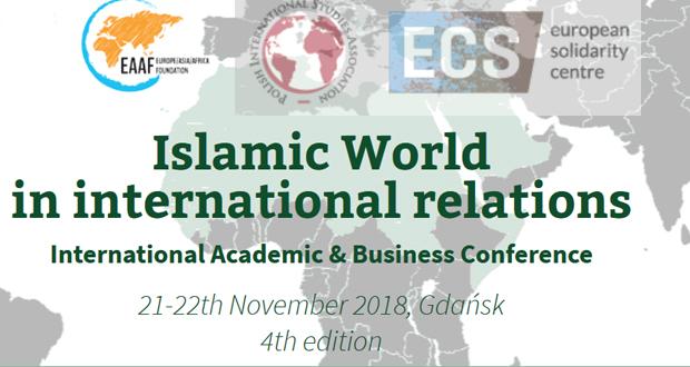 همایش «روابط بین الملل در جهان اسلام» در لهستان برگزار می شود