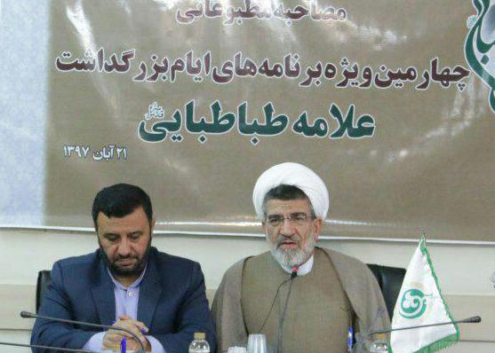 حجت الاسلام حسن معلمی