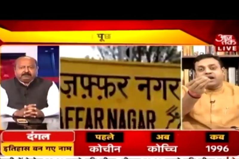 سیاستمدار هندی تهدید کرد نام مسجد را به نام خدایگان هندو تغییر می دهد