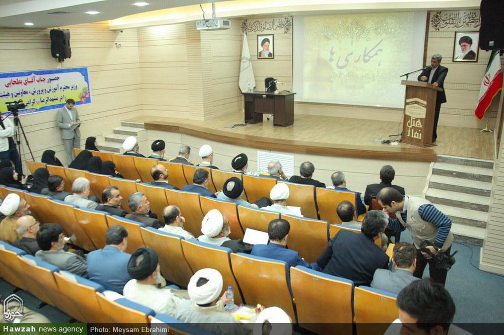 تصاویر/ دوازدهمین هم اندیشی ستاد همکاری های حوزه و آموزش و پرورش در مشهد -۱