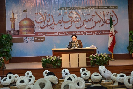 حجت الاسلام و المسلمین عاملی