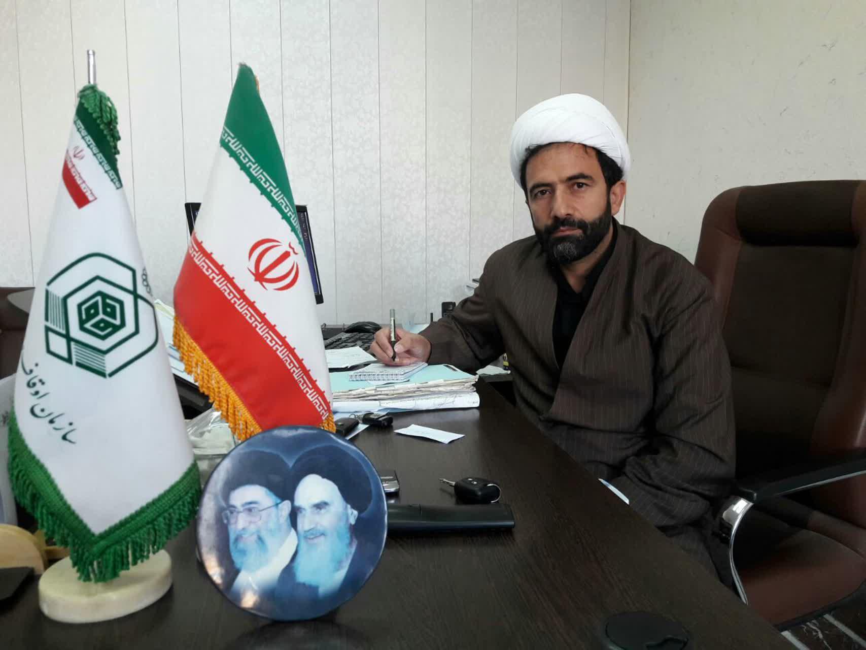 حجت الاسلام جواد جاسمی رئیس اوقاف و امور خیریه ناحیه یک کرمانشاه