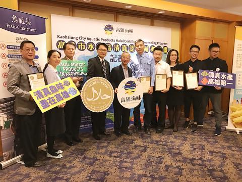 ۵ شرکت محصولات دریایی در تایوان گواهینامه حلال دریافت کردند