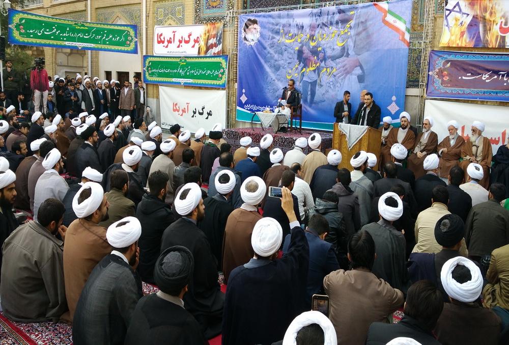 تجمع حوزویان در حمایت از مردم یمن