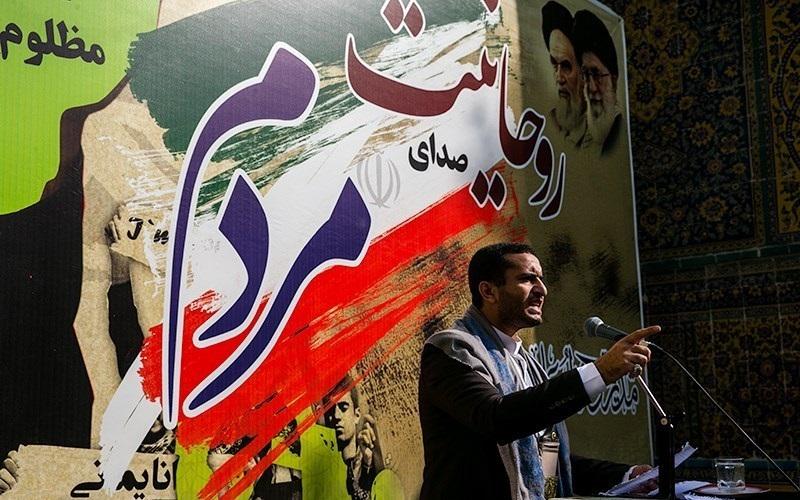مجاهد یمنی در تجمع طلاب تهرانی