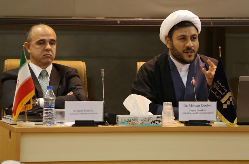 حجت الاسلام قنبری - جامعه المصطفی