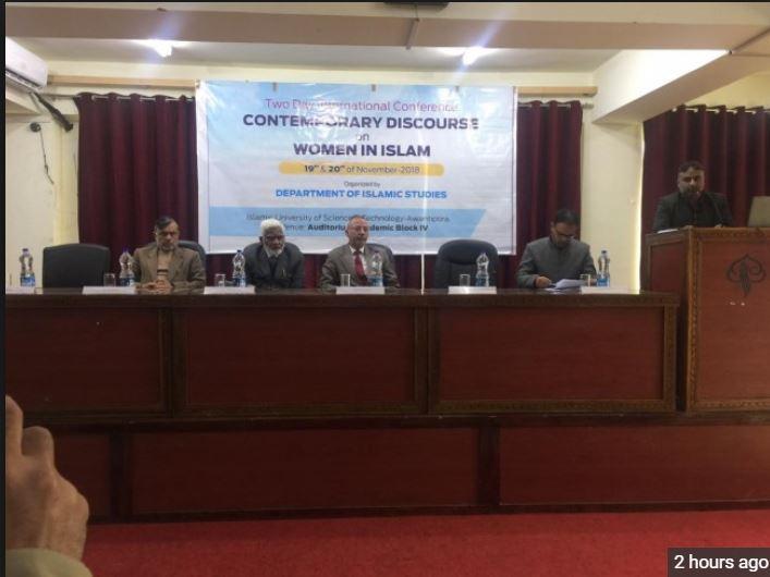 همایش بین المللی « گفتمان معاصر زنان در اسلام» در کشمیر آغاز به کار کرد