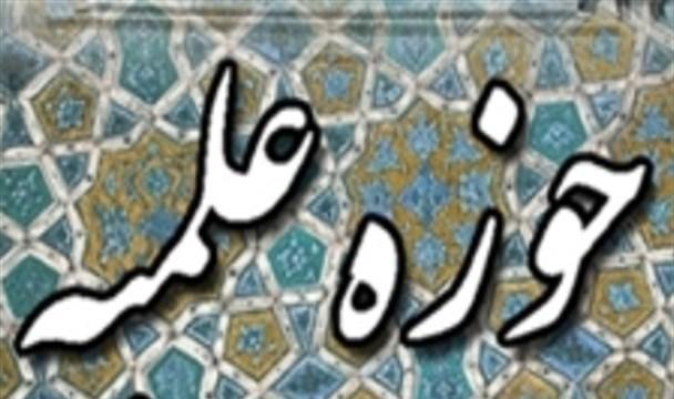 مدیر حوزه علمیه منصوریه