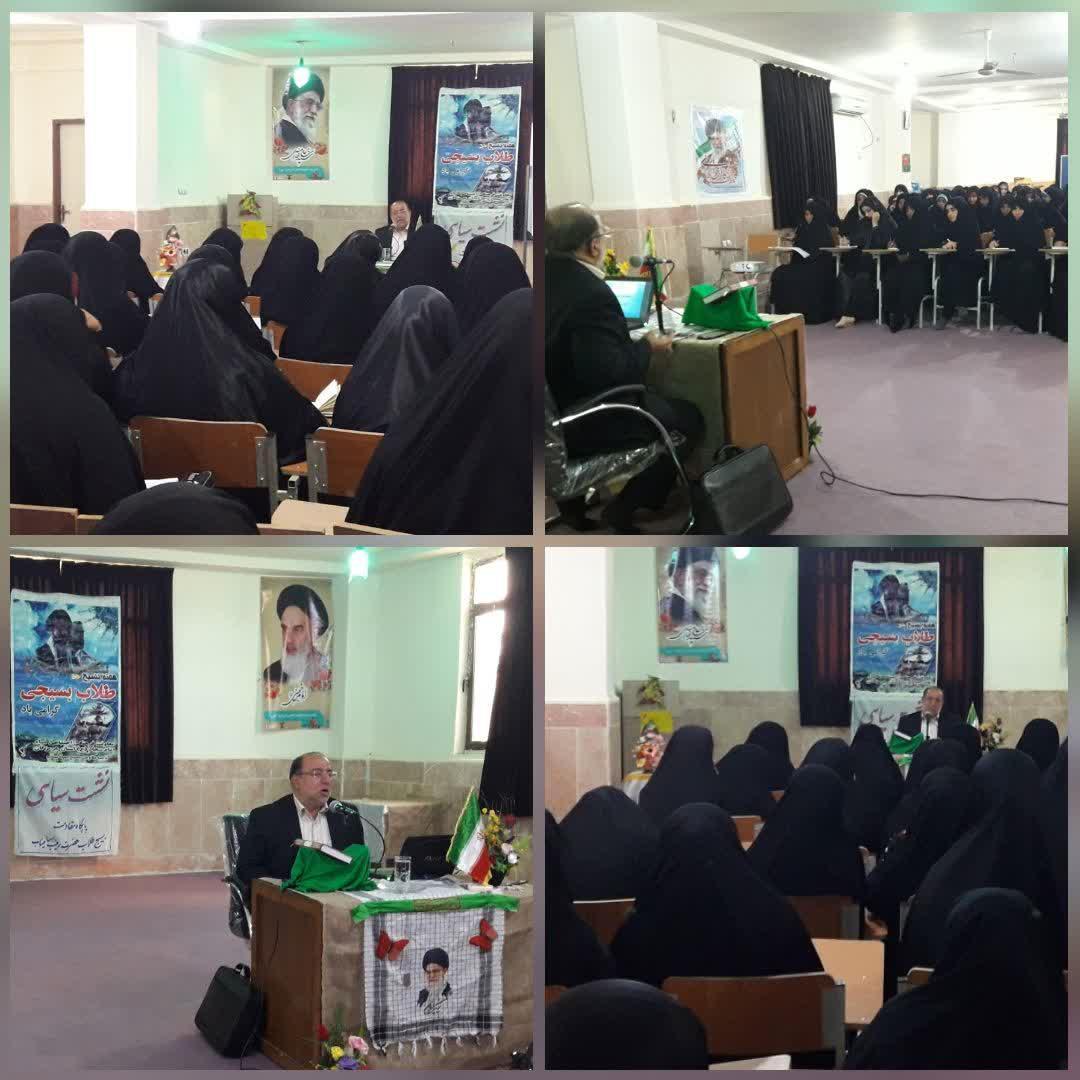 """نشست """"حسین کاشانی پور"""" در جمع طلاب مدرسه علمیه خواهران حضرت زینب(س) میناب استان هرمزگان"""