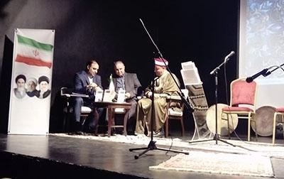همایش سیمای پیامبر اسلام در شعر و ادبیات فارسی در تونس