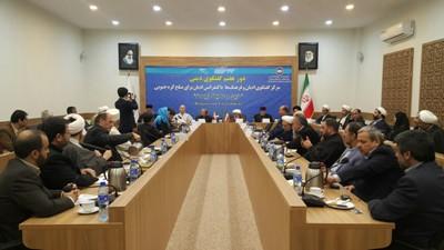 هفتمین دور گفتوگوی دینی ایران و کرهجنوبی در تهران