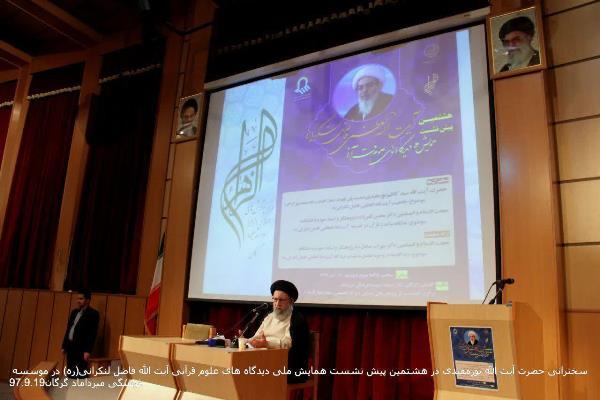 نماینده ولی فقیه در استان گلستان: