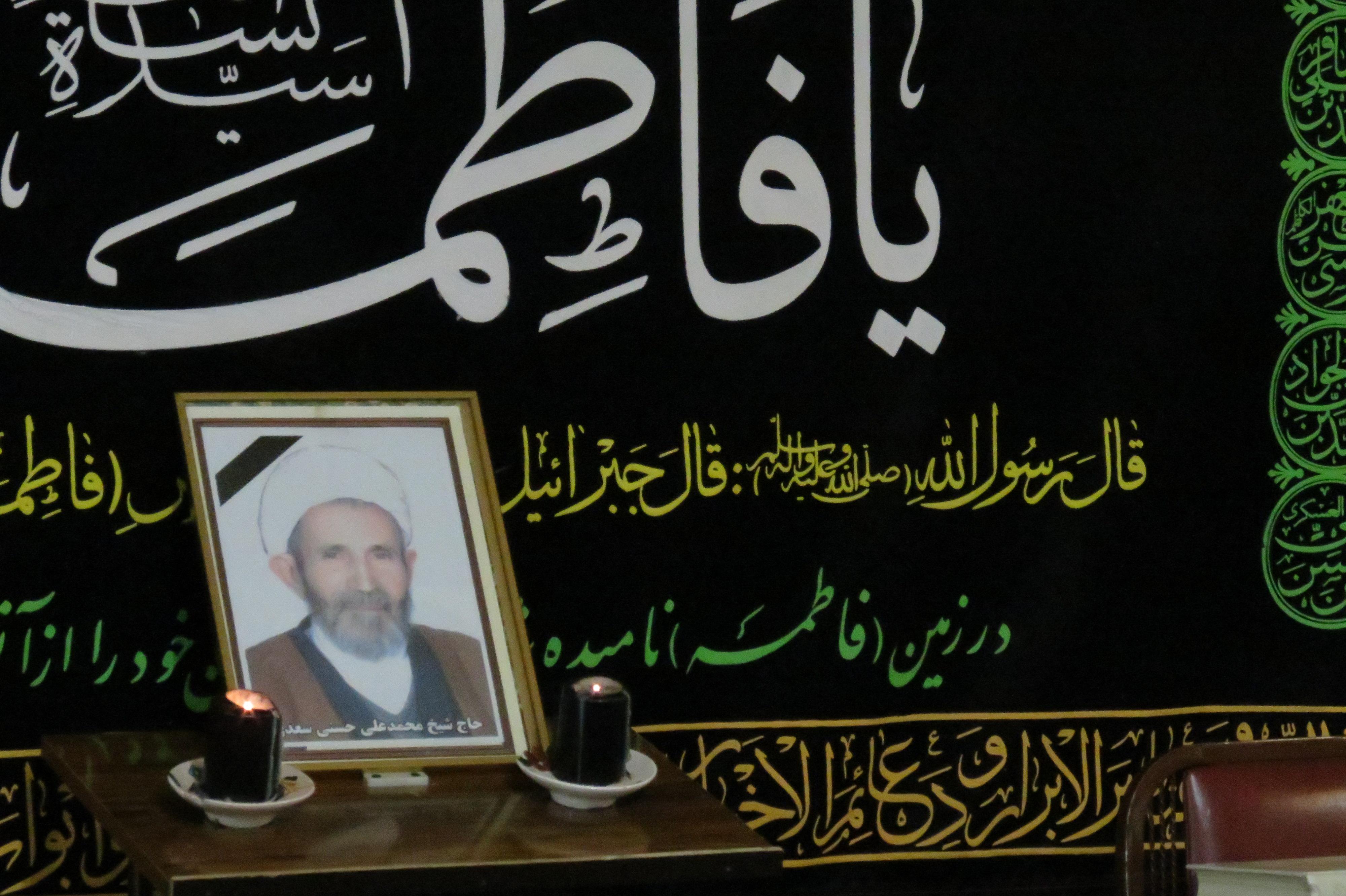 مراسم یادبود حجت الاسلام حسنی