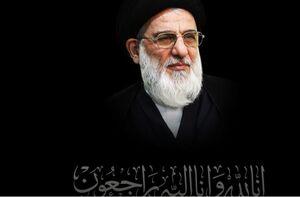 ارتحال رئیس فقید مجمع تشخیص مصلحت نظام رحمه الله علیه