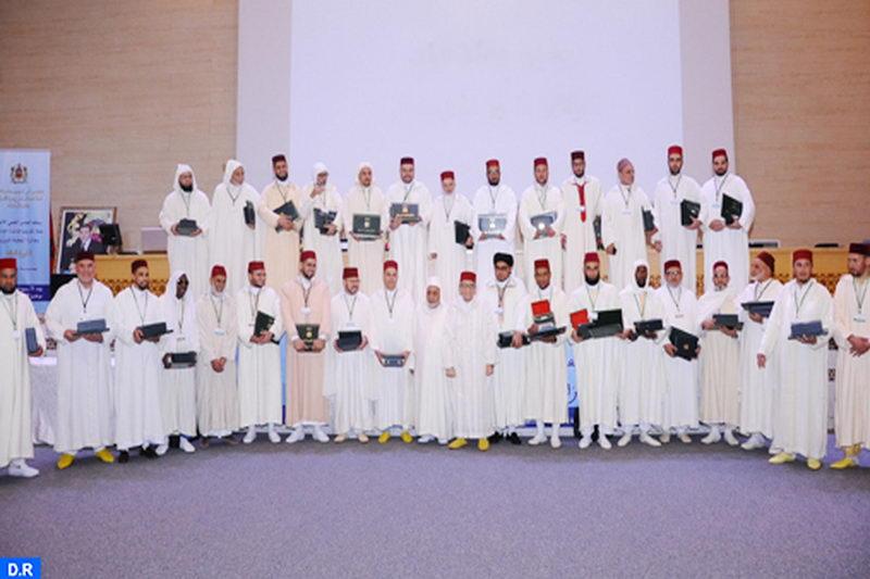 مجلس اسلامی مراکش