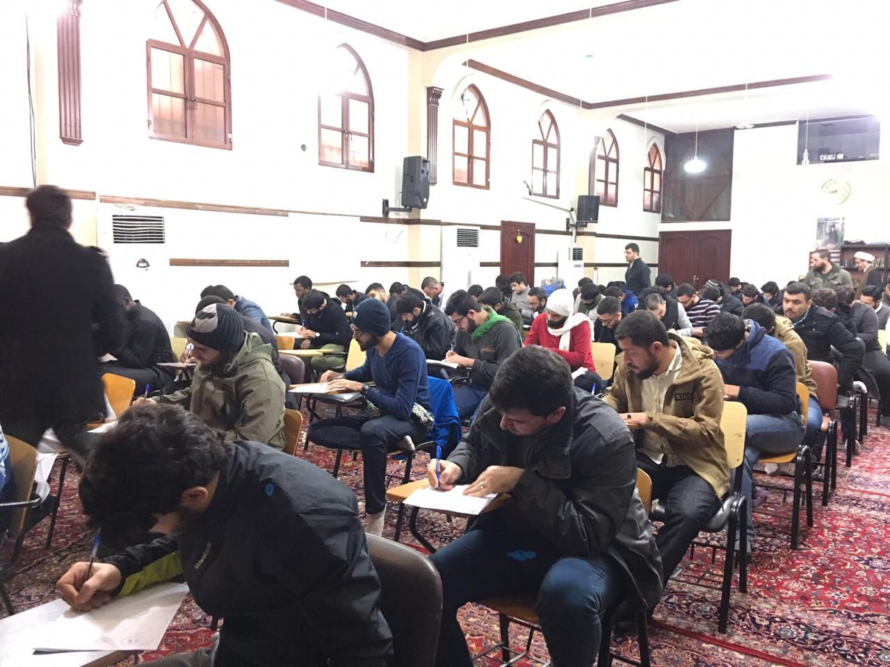 امتحانات پایان ترم در جامعة المصطفی العالمیه شاخه لبنان
