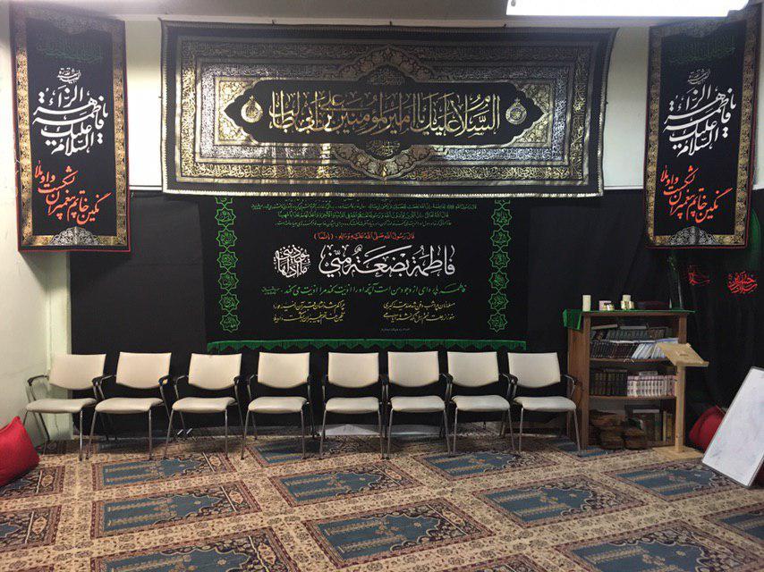 حسینیه بنیاد اهل بیت(ع) بلژیک