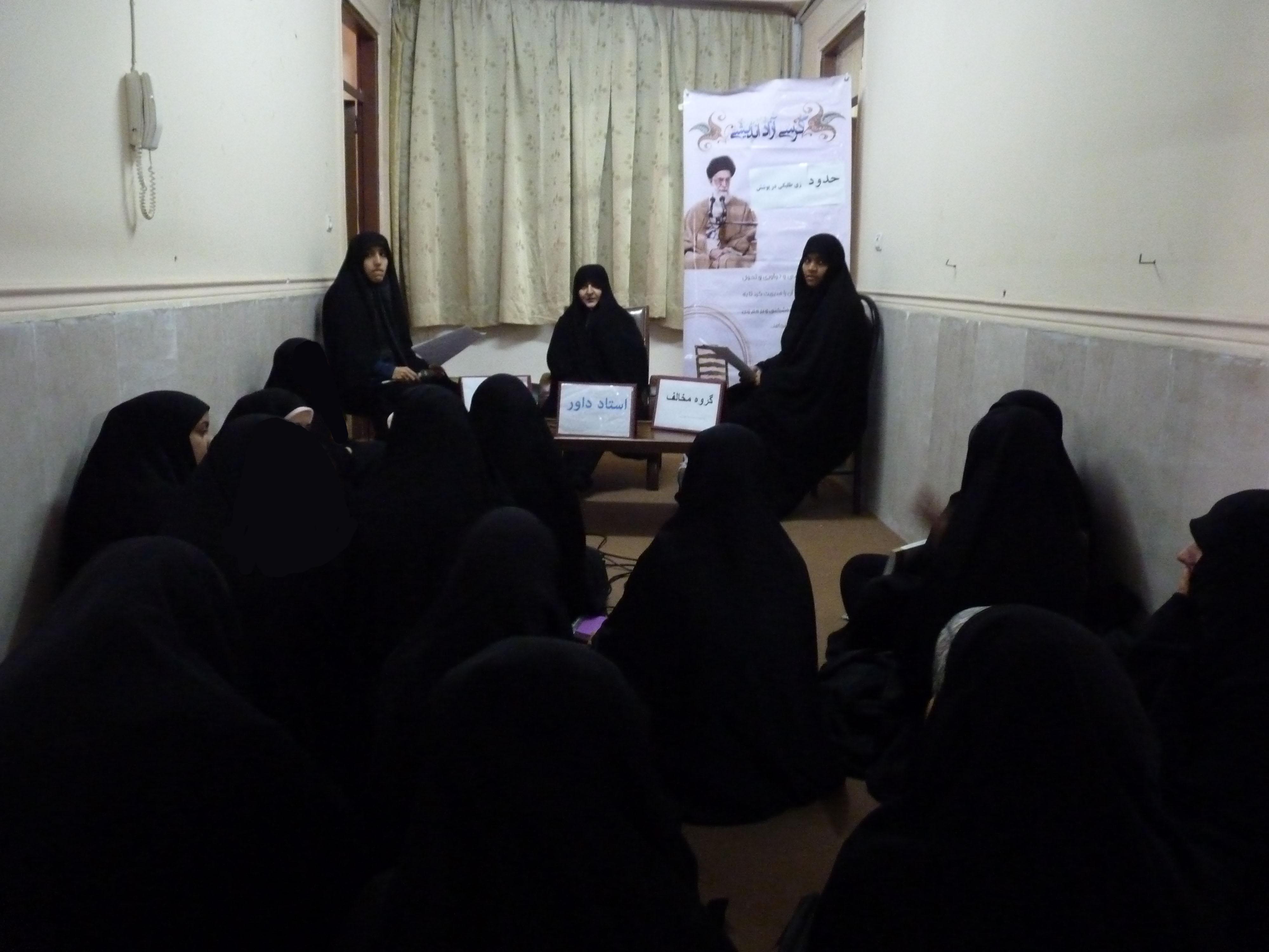 برگزاري كرسي آزاد انديشي (حجاب زي طلبگي) در مدرسه علميه الزهرا(۰س)۹ بندرعباس