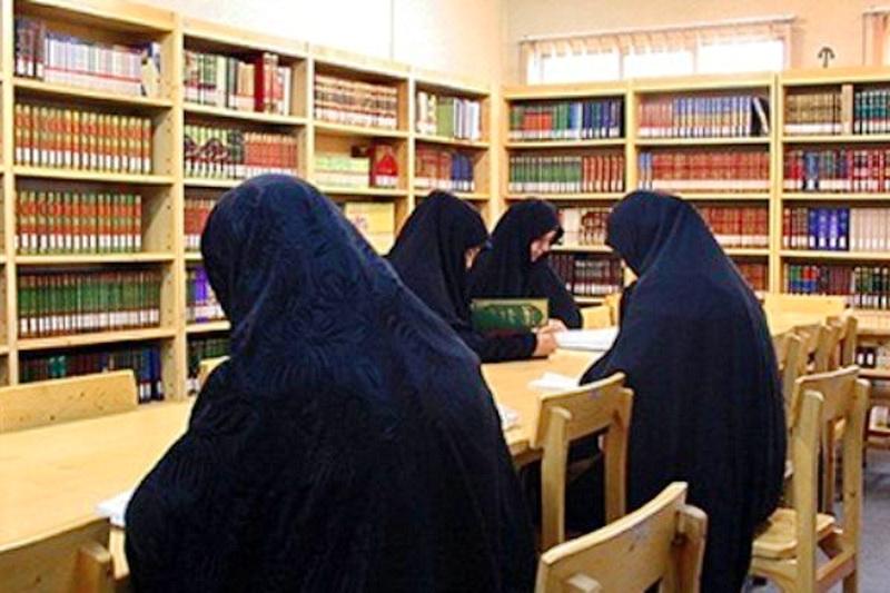 کتابخانه جامعه الزهرا سلام الله علیها