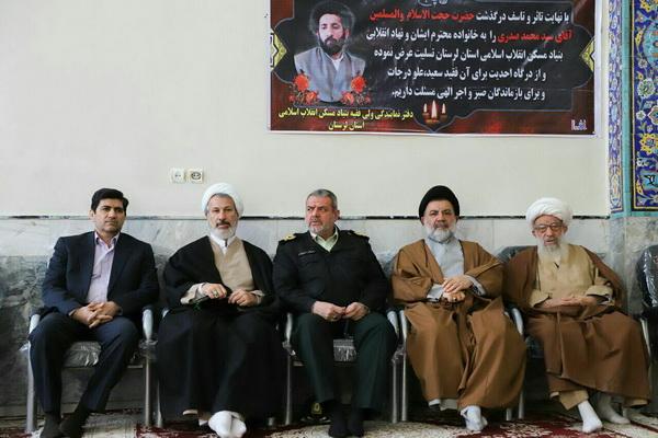 بزرگداشت مرحوم حجت الاسلام سید محمد صدری، مدیر مدرسه علمیه سفیران هدایت حضرت امیرالمومنین(ع)