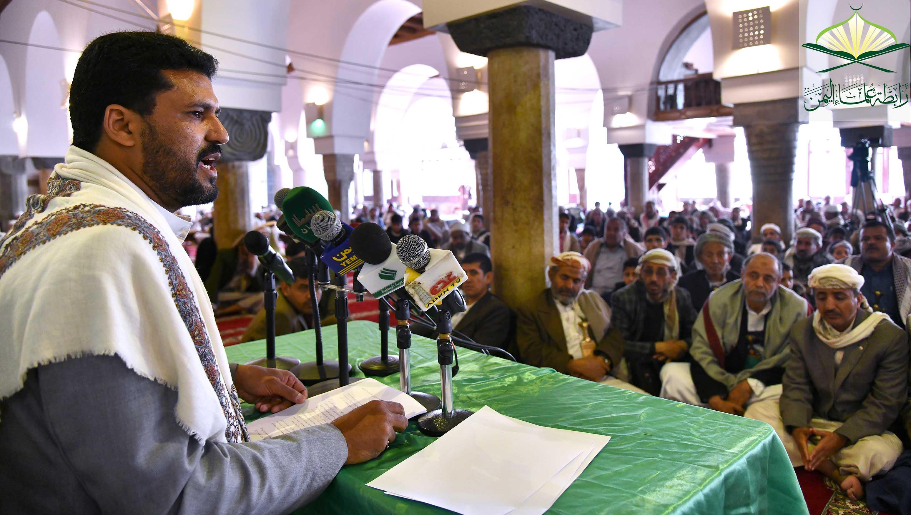 کنفرانس هفته شهید یمن
