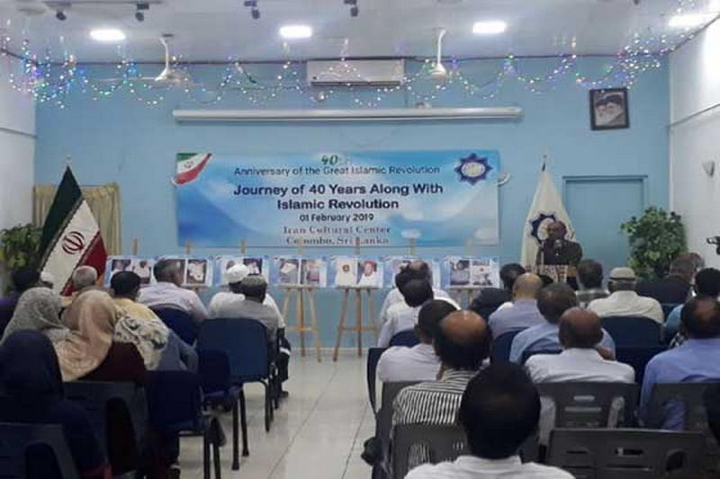 جشن چهلمین سالگرد پیروزی انقلاب اسلامی در سریلانکا