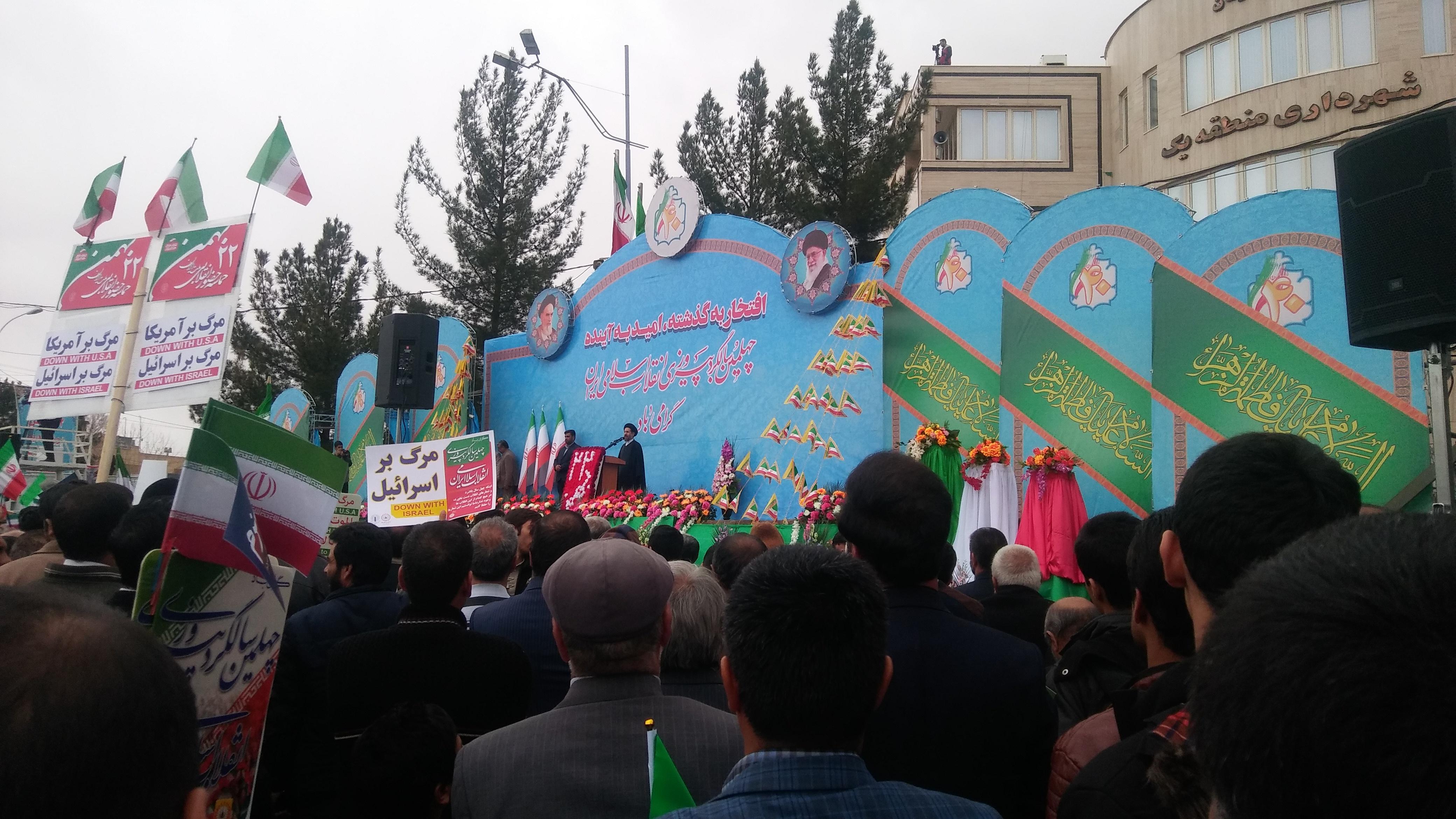 حجت السلام و المسلمین ابوترابی در جمع مردم کرمان