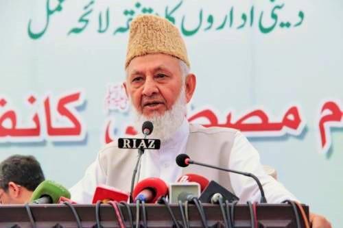 رئیس جمعیت علمای پاکستان شاخه نیازی