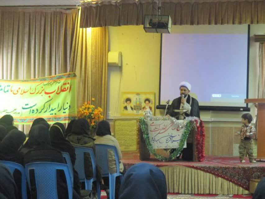 حوزه علمیه خواهران رضوانشهر