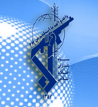 پیام تسلیت مدیر حوزه علمیه خواهران گلستان