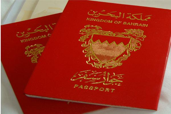 سلب تابعیت بحرینی