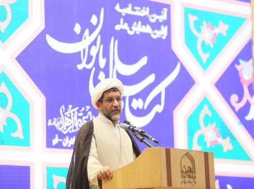 حجتالاسلاموالمسلمین حمید پارسانیا
