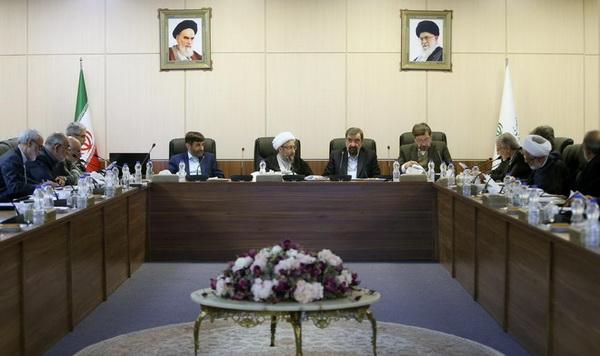 جلسه هیئت عالی نظارت مجمع تشخیص مصلحت نظام