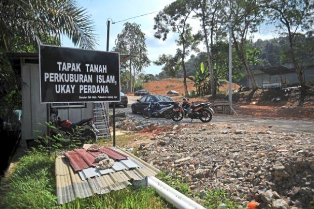 قبرستان اسلامی در امپانگ مالزی راه اندازی می شود