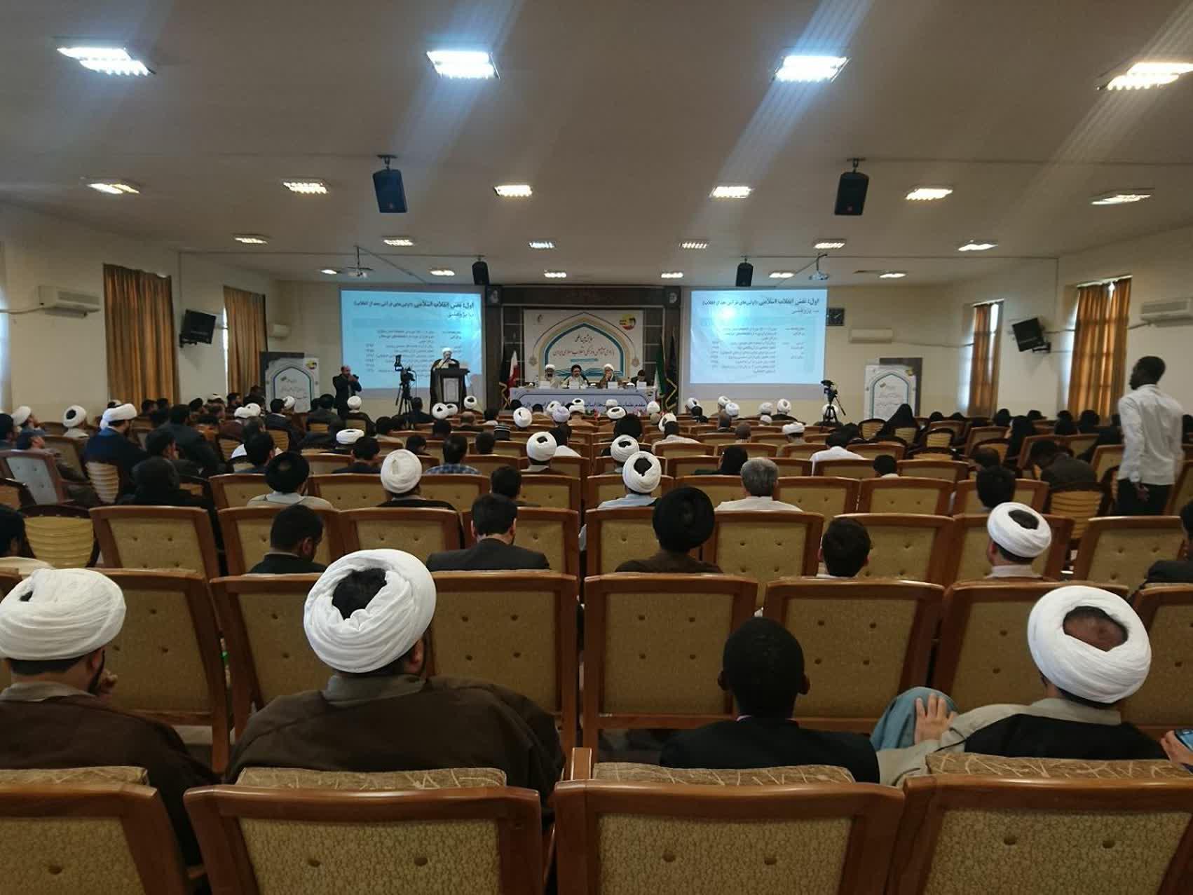 همایش بین المللی« بازخوانی آثار علمی و فرهنگی انقلاب اسلامی ایران