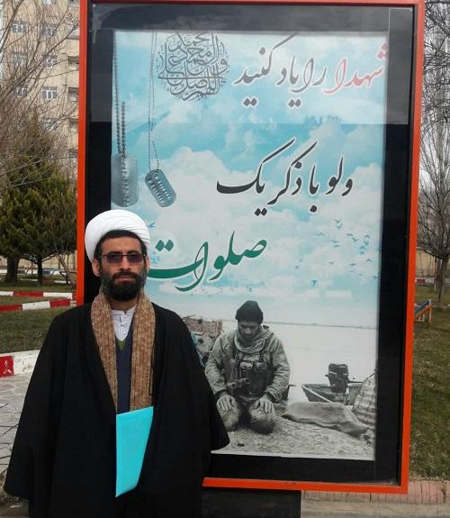 حجت الاسلام عبدالرضا سلیمانی معاونت مدرسه علمیه حافظین قرآن حاج شهبازخان کرمانشاه