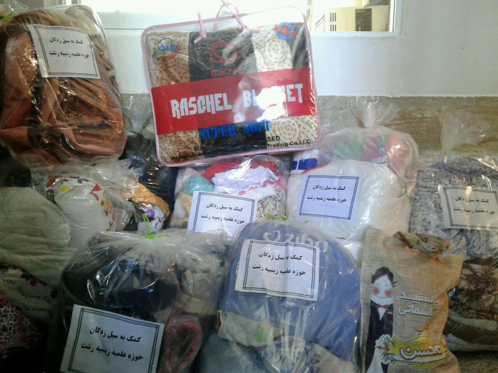 ارسال هدایای حوزه علمیه خواهران گیلان به مناطق سیل زده