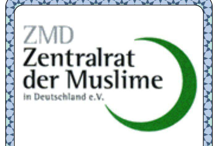 شورای مرکزی مسلمانان  آلمان
