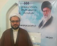 حجت الاسلام مهدی محمدی فر معاونت تهذیب حوزه علمیه کرمانشاه